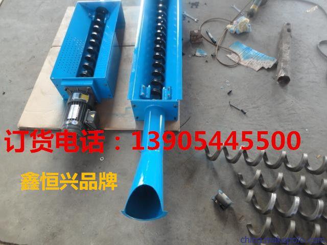 http://himg.china.cn/0/4_597_231006_640_480.jpg