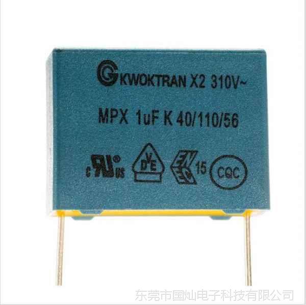抑制电源电磁干扰电容器