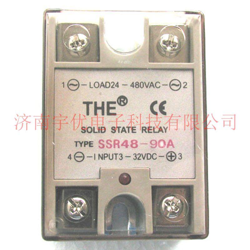 正品 全新原装无锡天豪THE 单向交流 固态继电器 SSR48-90A