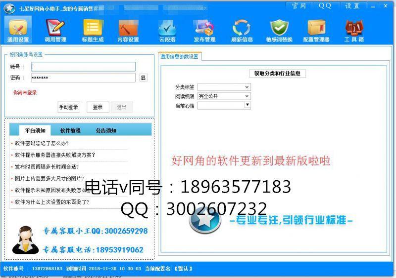 http://himg.china.cn/0/4_597_235734_800_563.jpg