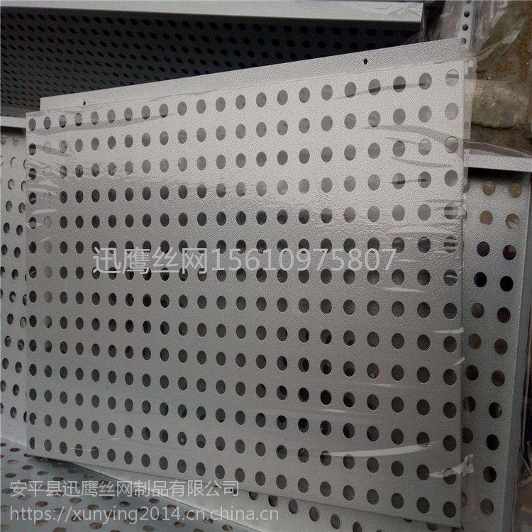 4S店冲孔板装饰 银灰色外墙穿孔板定制 天津市传祺圆孔金属装饰网