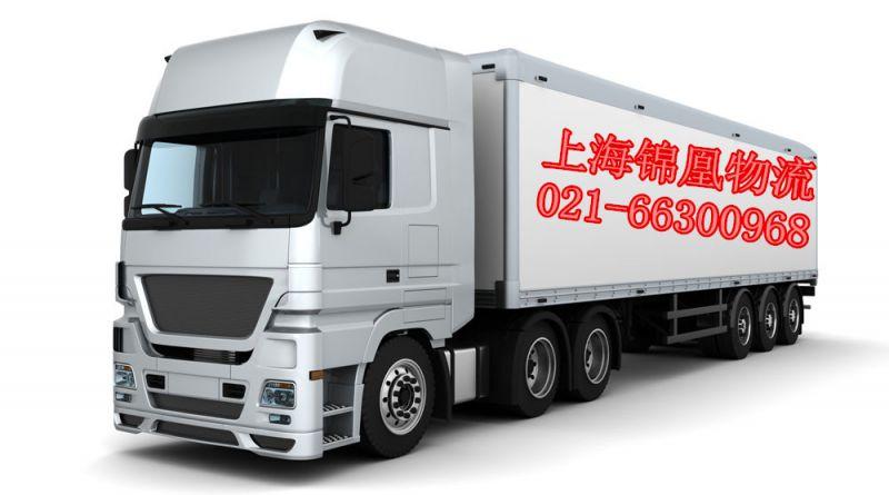 http://himg.china.cn/0/4_597_236422_800_445.jpg