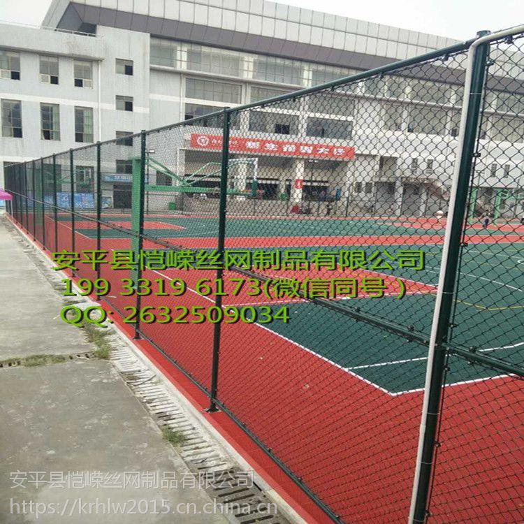 恺嵘框架式篮球场围网厂家直销