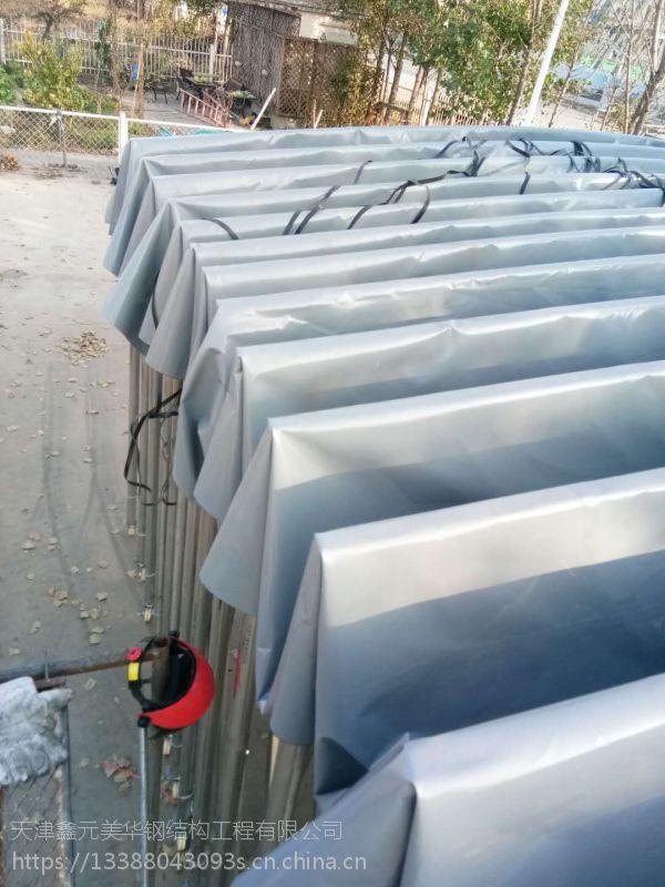 平谷定制推拉雨棚可伸缩移动仓库帐篷大排档烧烤蓬帆布
