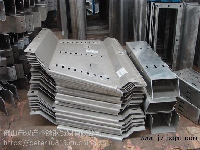不锈钢制品加工,不锈钢设备加工,304不锈钢剪压