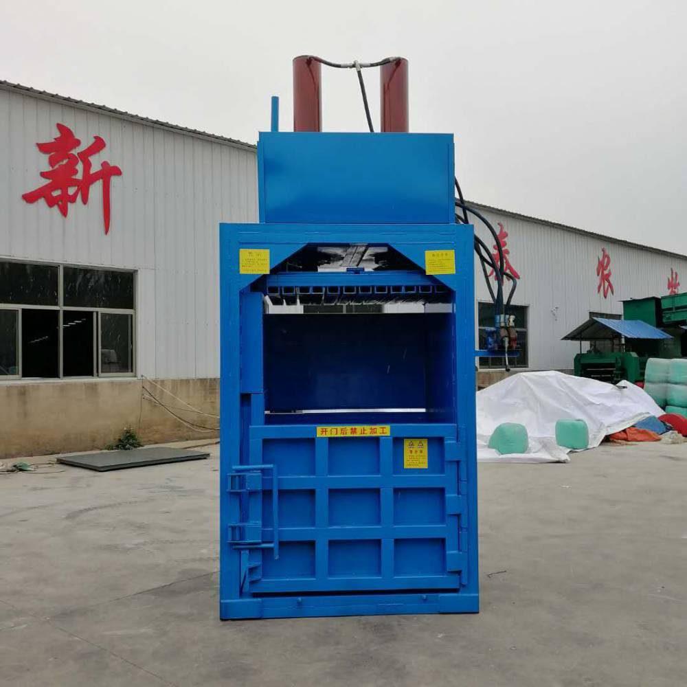 黑龙江液压打包机原理图 圣泰液压自动打包机
