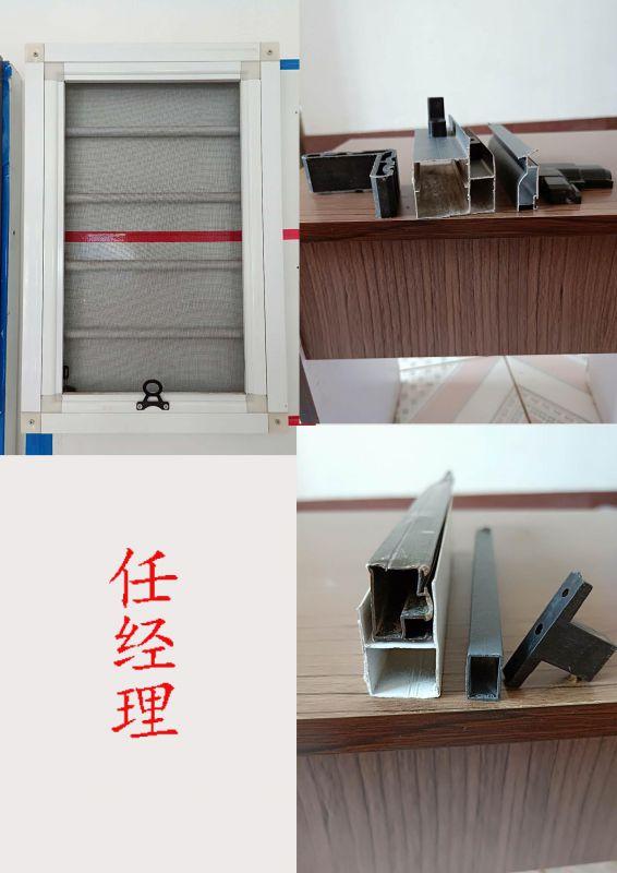 http://himg.china.cn/0/4_598_1073175_566_800.jpg