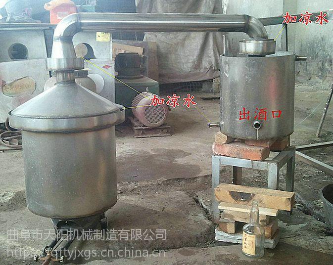 小型造酒锅 不锈钢白酒造酒锅价格