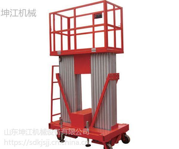 厂家生产铝合金小型物料提升机 液压高空检修作业平台 家用小电梯