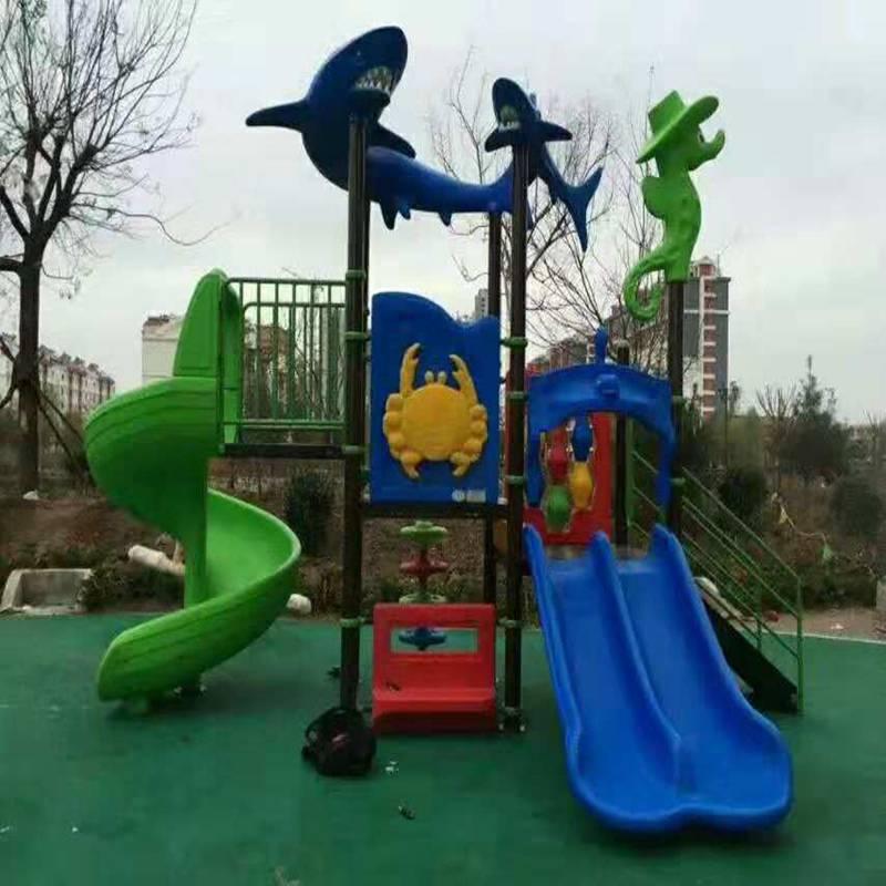 呼伦贝尔市组合滑梯价格优惠,儿童娱乐器材奥博体育器材系列,价钱