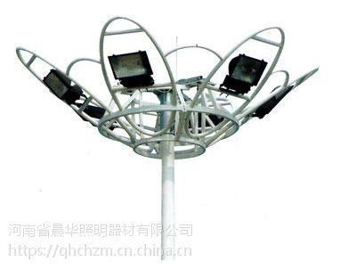 河南晨华照明高杆灯,太阳能路灯,LED路灯,3C认证,质保3年