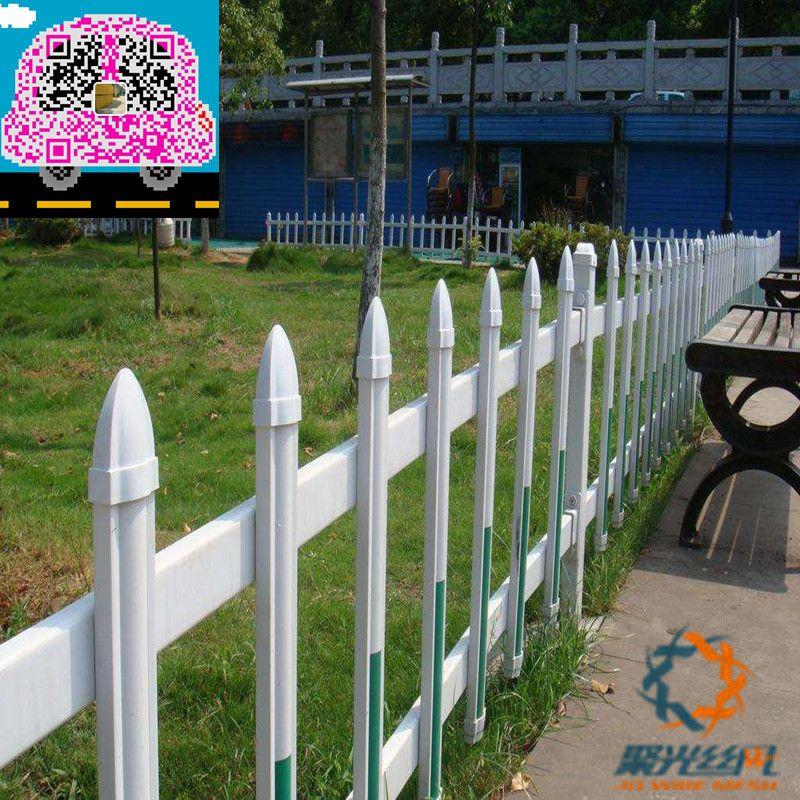 宁波园艺围栏@安平聚光厂家供应PVC草坪护栏