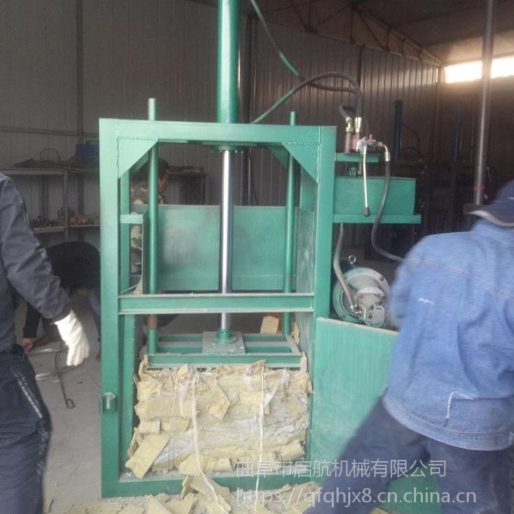 立式液压废纸壳书本打包机 启航半自动易拉罐压块机 10吨废纸挤包机厂家