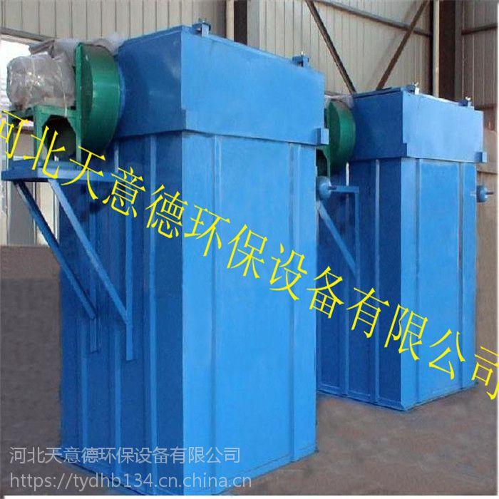 河北天意德环保 移动式单机除尘器详细介绍