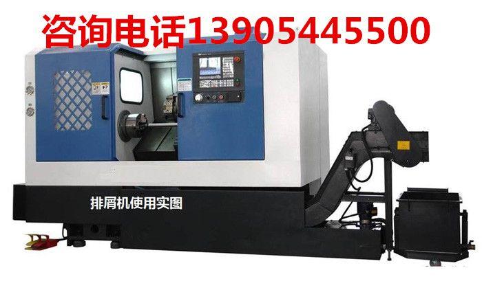 大侨机械VL-0855机床排屑机使用说明