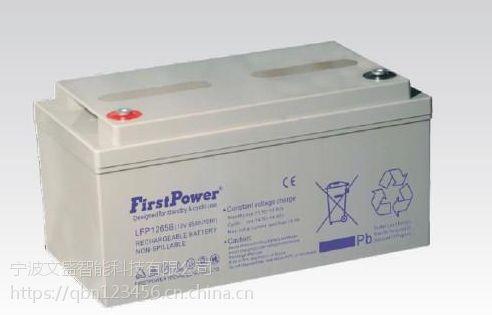 浙江铅酸蓄电池销售代理报价12V100AH科士达蓄电池参数
