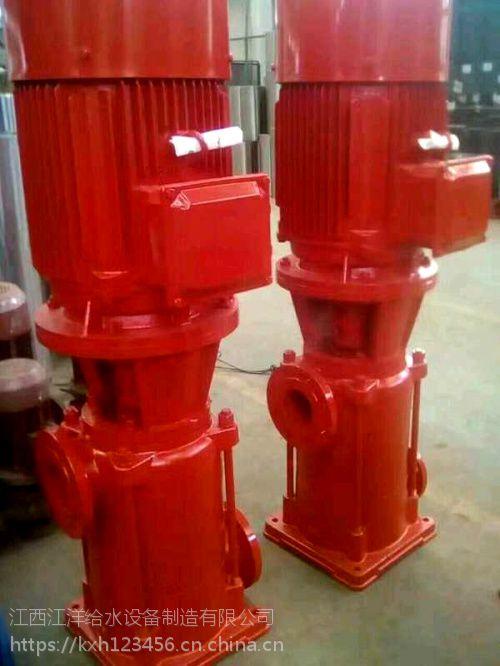 多级消防泵规格XBD8/50-SLH立式离心泵价位XBD50-40-HY