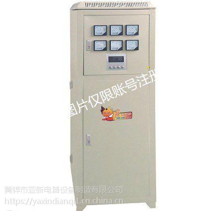 邯郸市电采暖炉性能