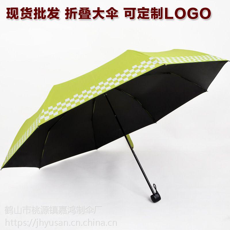 大连雨伞厂 大连雨伞生产厂家