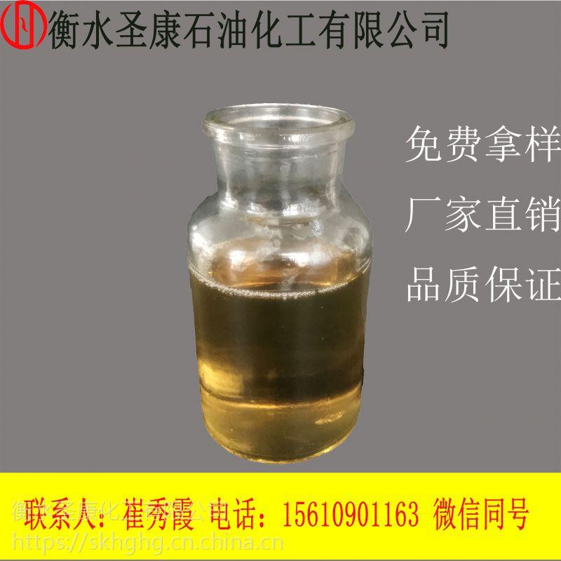 河北圣康厂家供应300#石蜡油三元乙丙橡胶专用石蜡油