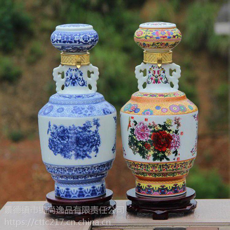 土陶瓷酒瓶 陶瓷酒瓶图片大全 陶瓷酒瓶批发