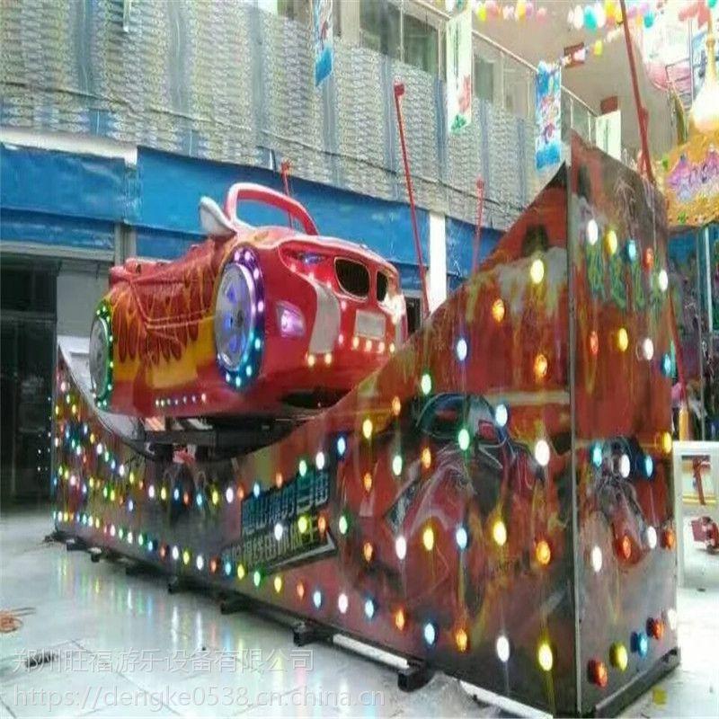 汕尾大型景区弯月飘车娱乐玩具炫彩豪华电动漂移飞车时代冲浪