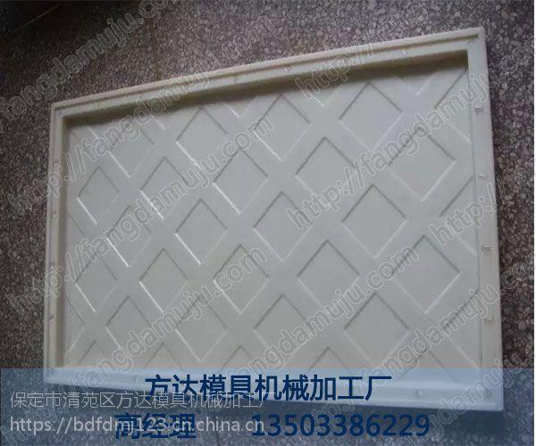 铁路盖板模具|铁路盖板塑料模具|地铁盖板模具|方达模具