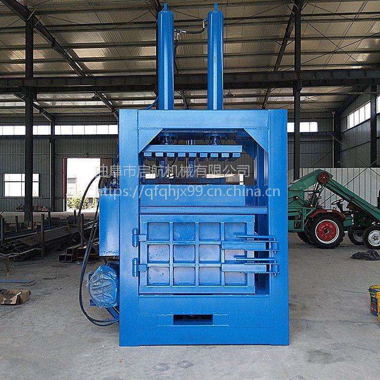 饮料瓶压缩打包机 启航铝屑打包压块机 30吨双杠液压打包机厂家
