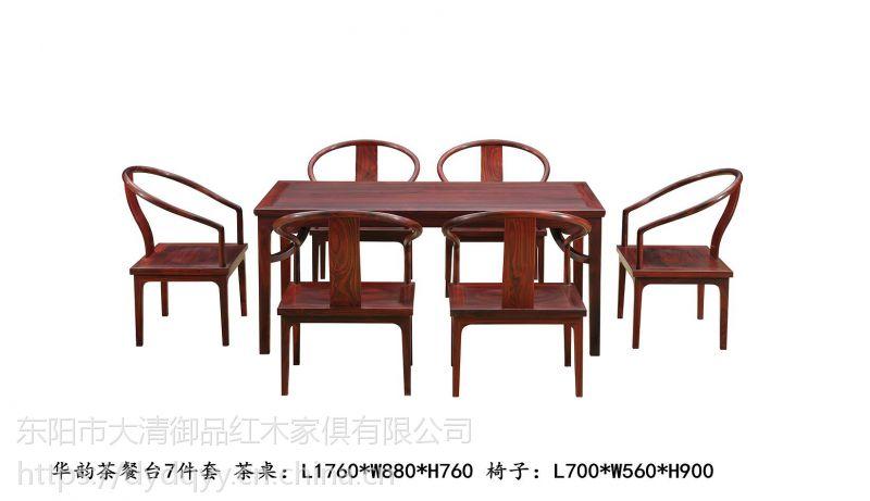 河北邢台厂家批发红木家具价格表阔叶黄檀黑酸枝处理华韵茶餐台