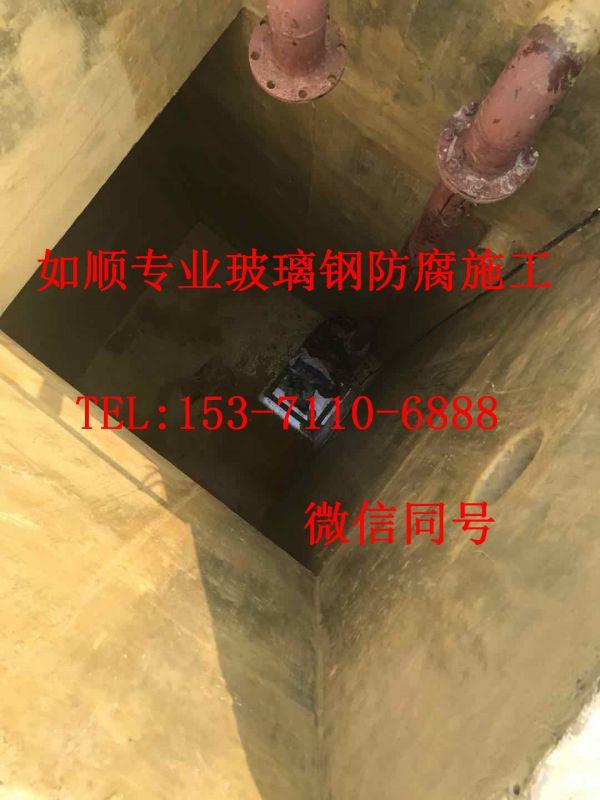 楚雄废水池玻璃钢防腐公司欢迎光临