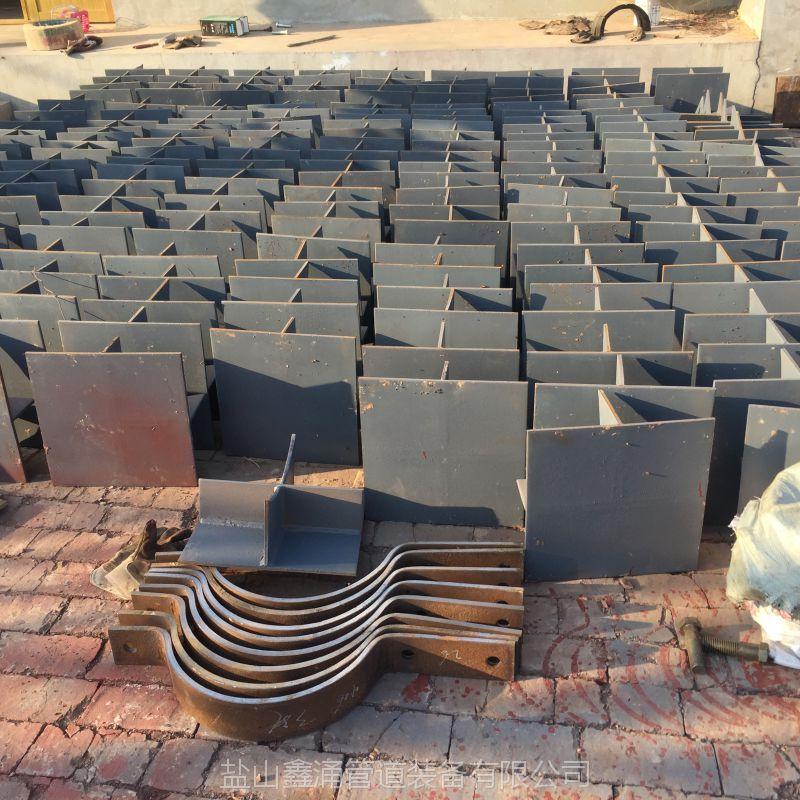 热卖焊接优质碳钢管托|J2长三孔管夹|河北鑫涌牌U型管卡带螺母