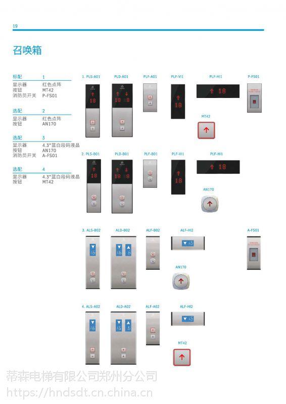 蒂森无厂家图纸品质钢铁】价格_高端-中国供电梯侠反应炉机房图片