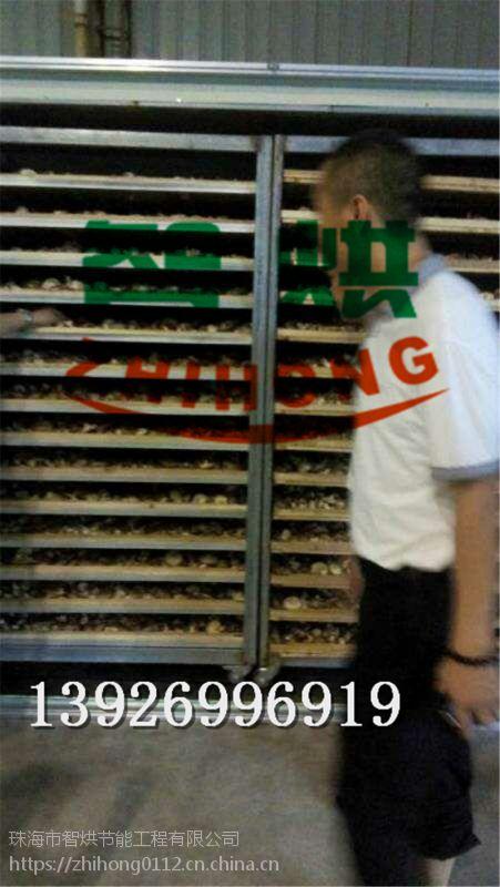 可烘干物品多的香菇烘干设备,ZH-JN-HGJ03香菇干燥机械耗电费用低效率高