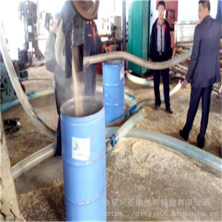 兴亚定制小型车载自动抽粮机 中小型玉米麦子吸粮机