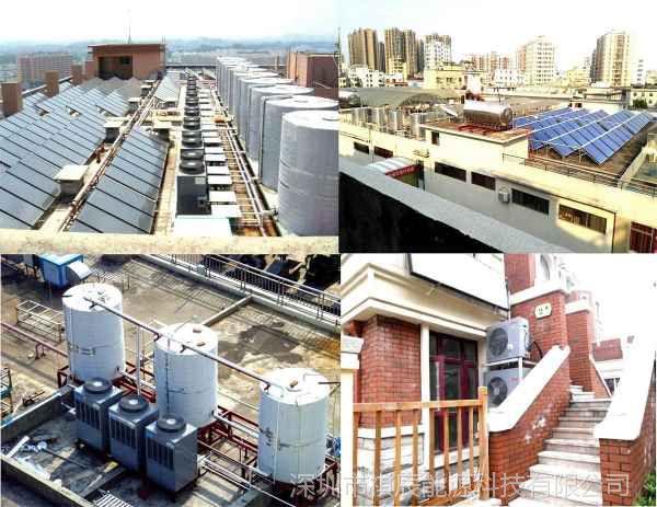 太阳能热水厂家