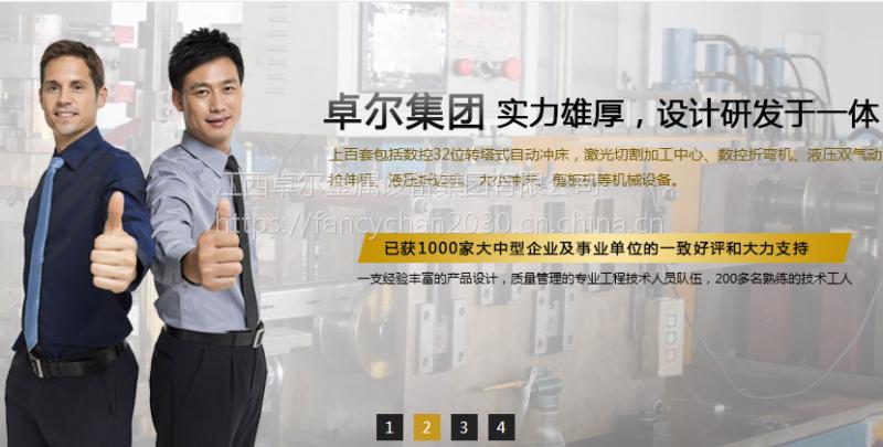 江西银行九江银行上饶银行赣州银行密集架 南昌凭证智能密集架 厂家直销