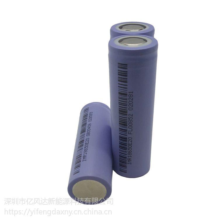 全新18650浮能锂电池2000 5C 足容3.7V高品质可多并联多种电池组