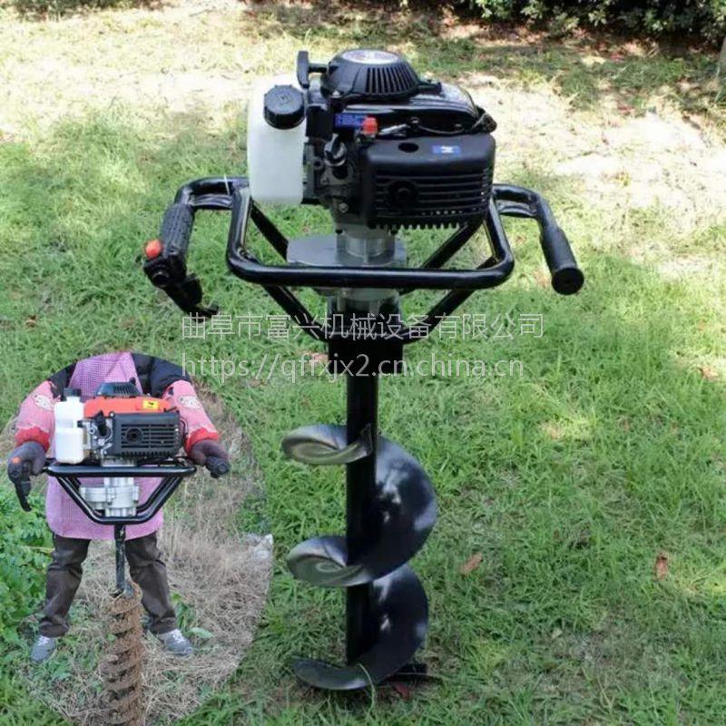 园林专用植树挖坑机 富兴批发手提式种植机 立柱埋桩钻坑机