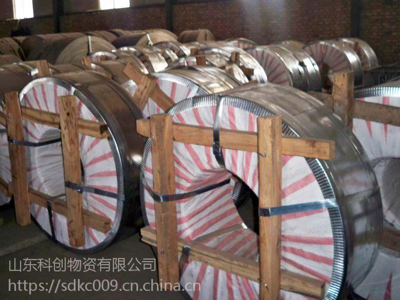 供应高强冷轧带钢 Q235材质 0.15-30MM厚等规格冷轧带钢