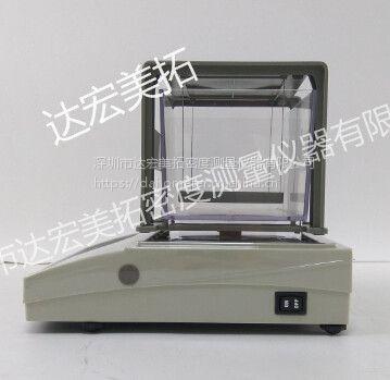 【三年质保】DahoMeter达宏美拓DA-300V铁基含油率测试仪,含油轴承与密度测试仪