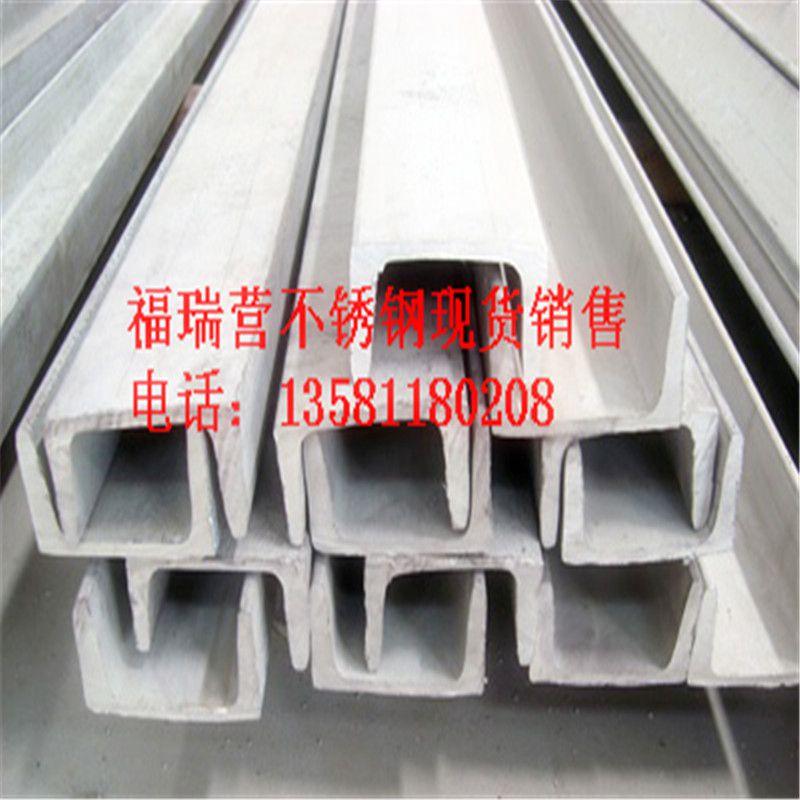 http://himg.china.cn/0/4_599_235334_800_800.jpg