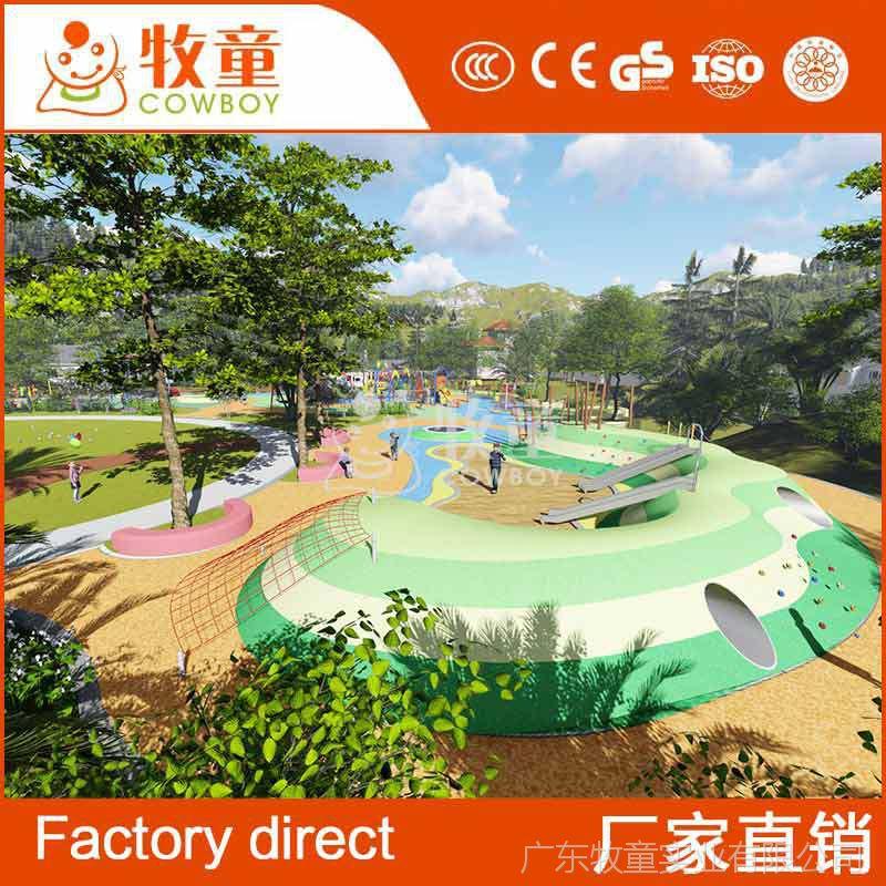 大型室外儿童游乐设施定制 户外广场儿童游乐园整体规划