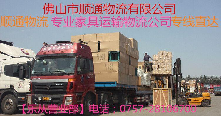 http://himg.china.cn/0/4_599_235860_752_395.jpg