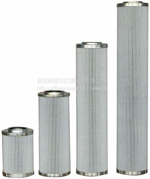 主泵出口工作滤芯AP3E301-02D03V/-W