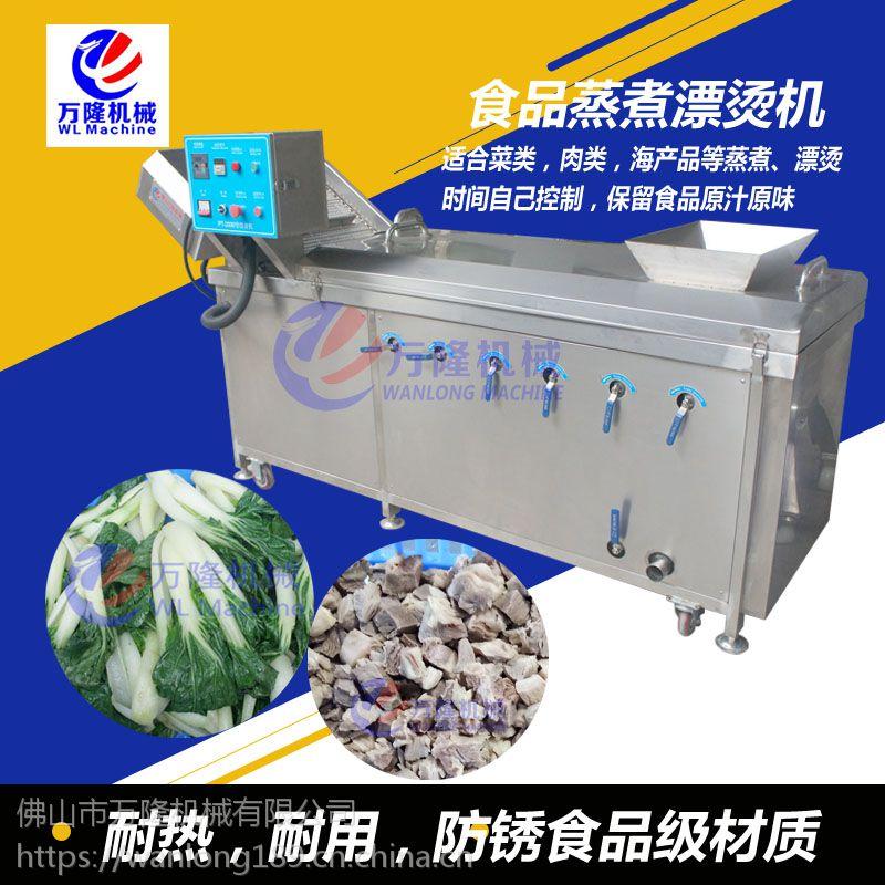 供应海产品蒸煮机 虾肉漂烫机 鱿鱼预煮机 螃蟹漂烫机 海鲜蒸煮机