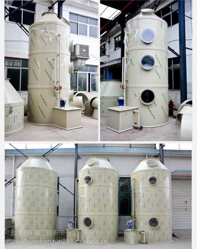 河北省卷材厂净化设备厂家