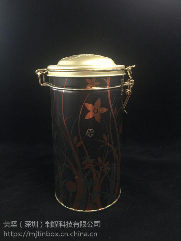 茶叶罐,咖啡罐,咖啡包装罐,茶叶包装罐