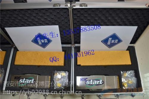 西安哪里有卖便携式瓦斯检测仪咨询:189,9281,2558