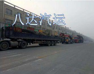 邵阳返回到贵阳的货车物流包车顺路带货