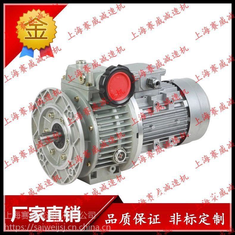上海赛威 MB无级变速机MB04/MB07/MB15 手动调速机